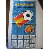 Футбол Испания 1982 год.