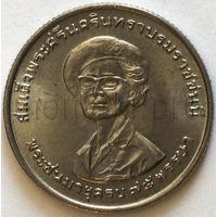 Таиланд 1 бат 1975 года. 75 лет Синакхаринтхра