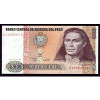 500 Интис 1987 год Перу 2