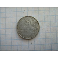 Мозамбик 50 центаво