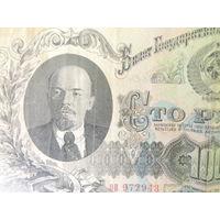 100 рублей-1947г+1 рубль-1947г-3шт