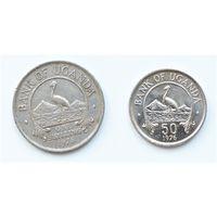 УГАНДА 1976 год -- 1 шиллинг+50 центов