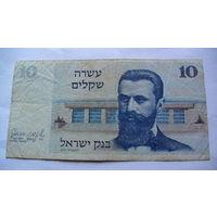 Израиль 10 шекелей 1978г.  распродажа