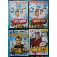 Домашняя коллекция DVD-дисков ЛОТ-13
