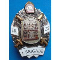 1я бригада ВС.Латвия.