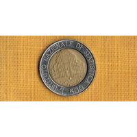 Италия 500 лир 1996 /70 лет Национальному институту статистики(Us)