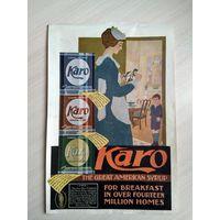 Арт реклама, постер, плакат, вырезка, 1920 год, реклама сиропа