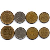 Подборка монет: 5 рублей и 1 рубль 1992, 50 рублей и 10 рублей 1993. Всего 4 шт.