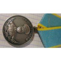 Медаль НЕСТЕРОВ.муляж