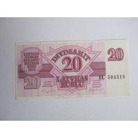 Латвия 20 рублей 1992 г