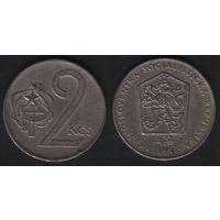 Чехословакия _km75 2 кроны 1974 год (f50)(ks00)
