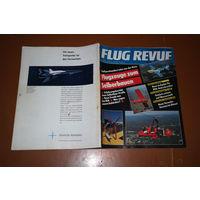 Авиационный журнал FLUG REVUE июль 1990