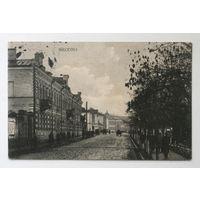 Открытка Гродно. Первая мировая война