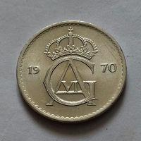 25 эре, Швеция 1970 г.