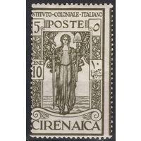 Киренаика. Итальянские колонии 2