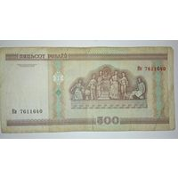 500 рублей, серия Кв