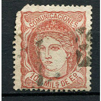Испания (Временное правительство) - 1870 - Аллегория Испания 100M - [Mi.102] - 1 марка. Гашеная.  (Лот 121o)