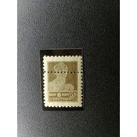 1926 год марка из Стандартного выпуска, Заг.118 ! с 1 руб! ПРОДАЖА КОЛЛЕКЦИИ!