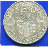 Великобритания 1/2 кроны , 2 шиллинга 6 пенсов 1927 , серебро , Georg V. Лот 1