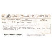 Билеты БЧ, Минск - Гомель, Гомель - Минск, класс обслуживания 2С