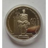 Беларусь. 1 рубль 2004г. Хатынь.