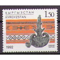 Кыргызстан 1992 Mi 4 Народные промыслы