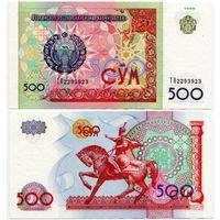 Узбекистан. 500 сум (образца 1999 года, P81, UNC) [серия TH]