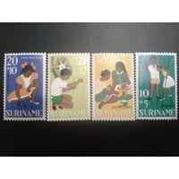 Суринам 1967 автономия Нидерландов Детские игры