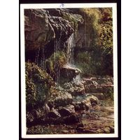 1961 год Кисловодск Лермонтовский водопад
