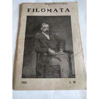 Старинный журнал FILOMATA,на польском языке.1931 год.