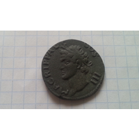 Асс [37 н.э. - 41 н.э.] Калигула (37 - 41 гг.)