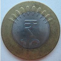 Индия 10 рупий. Брак чеканки. Износ штемпеля. Практически не виден год. (gl)
