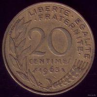 20 сантимов 1963 год Франция