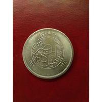 Египет 20 гирша
