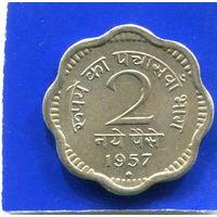 Индия 2 пайса 1957