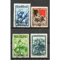 25 лет ВЛКСМ СССР 1943 год 4 марки