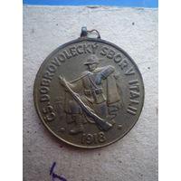 """Медаль """"30-летие сборов в Италии (1918-1948)"""""""
