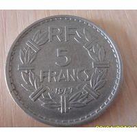 5 франков Франция 1947 г.в. KM# 888b.1, 5 FRANCS, из коллекции