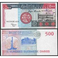 Судан 500 динаров образца 1998 p58