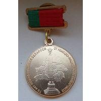 """Медаль """"Участнику парада 2014"""""""