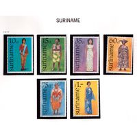 Суринам-1977,(Мих.753-758) **  , Костюмы