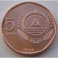 """Кабо-Верде. 5 эскудо 1994 год КМ#36 """"Корабль - Belmira"""""""