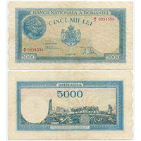 Румыния. 5000 лей (образца 21.08.1945 года, P56, подпись 2)