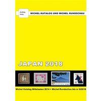 Michel 2018 - Марки Японии - на CD