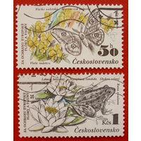 Чехословакия. Фауна. ( 2 марки ).