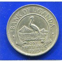 Уганда 1 шиллинг 1975