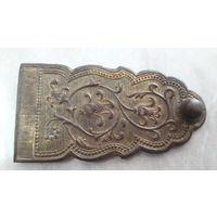 Старинная бронзовая позолоченная застёжка.