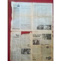 БелГазета 8 июня 2009 г