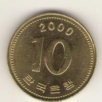 10 вон 2000 г.