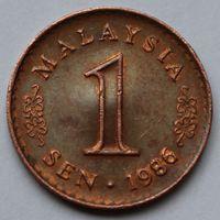 1 сен 1986 Малайзия